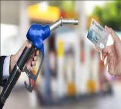 글로벌 연료 카드 시장
